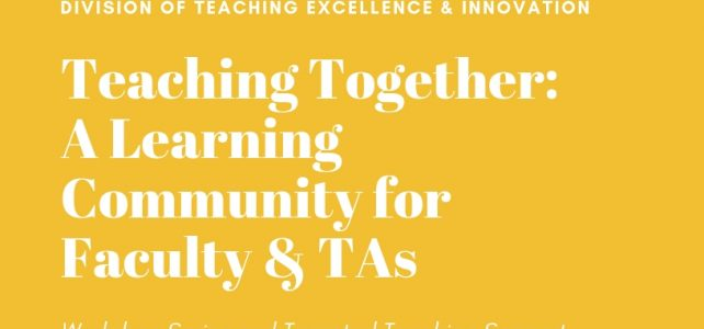 New Learning Community for Faculty & TAs
