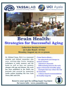 Brain Health Lakeview Aug2016