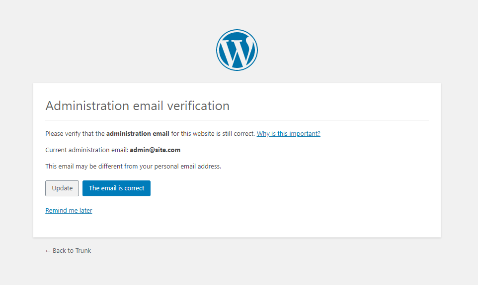 Example of an Administration email verification screen