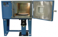 Ideal Aerosmith 1291BR Rate Table with Thermal Chamber