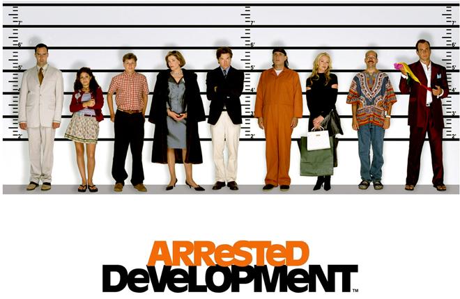 Cast of Arrested Development