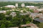 Aerial view of ISU Quad