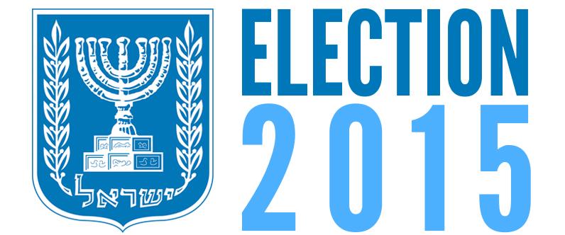 image of Israeli elections