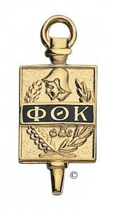 Image of Phi Theta Kappa logo