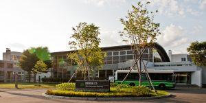 Akita International University in Japan