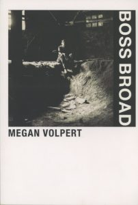 Boss Broad book cover by Megan Volpert