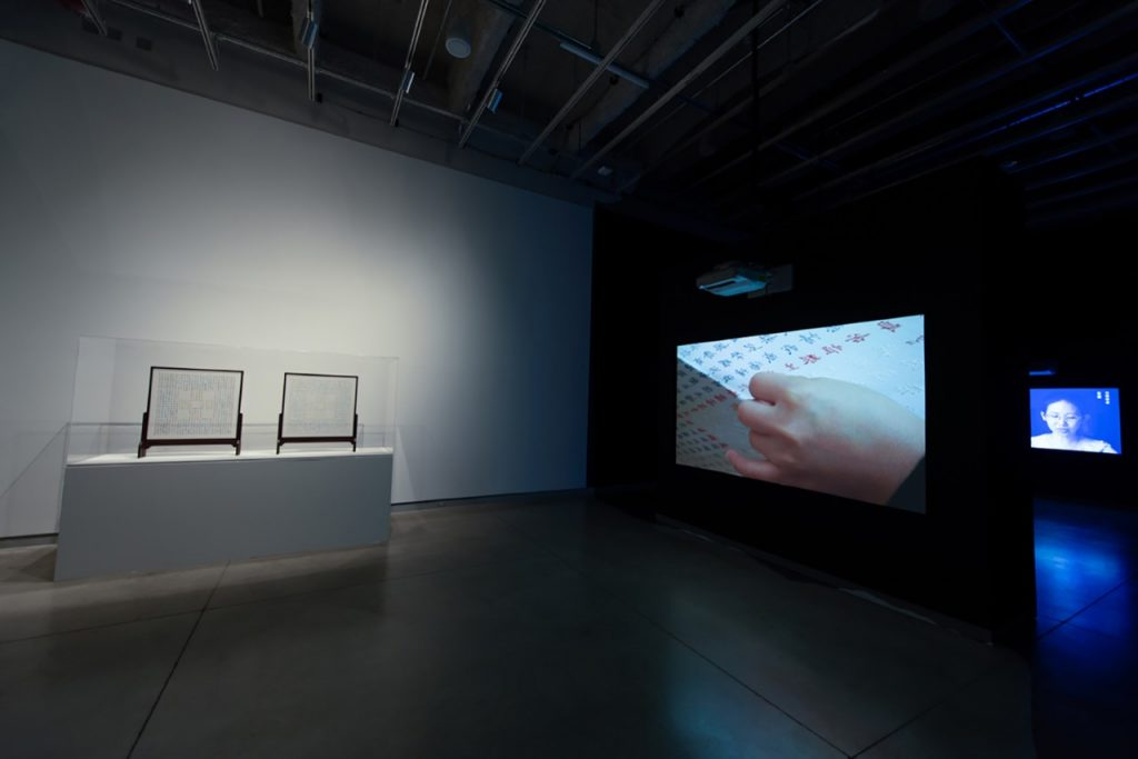"""Installation view at University Galleries of Jen Bervin and Charlotte Lagarde, """"Su Hui's Picture of the Turning Sphere,"""" 2016-2020"""