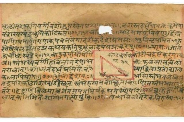page from an ancient Indian math textbook