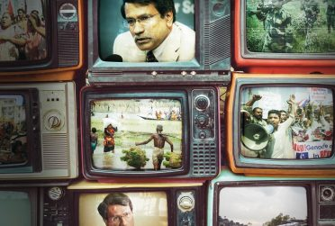 Redbird Scholar Spring 2018 cover textless stack of old tvs showing Dr. Ali Riaz and scenes from South Asia