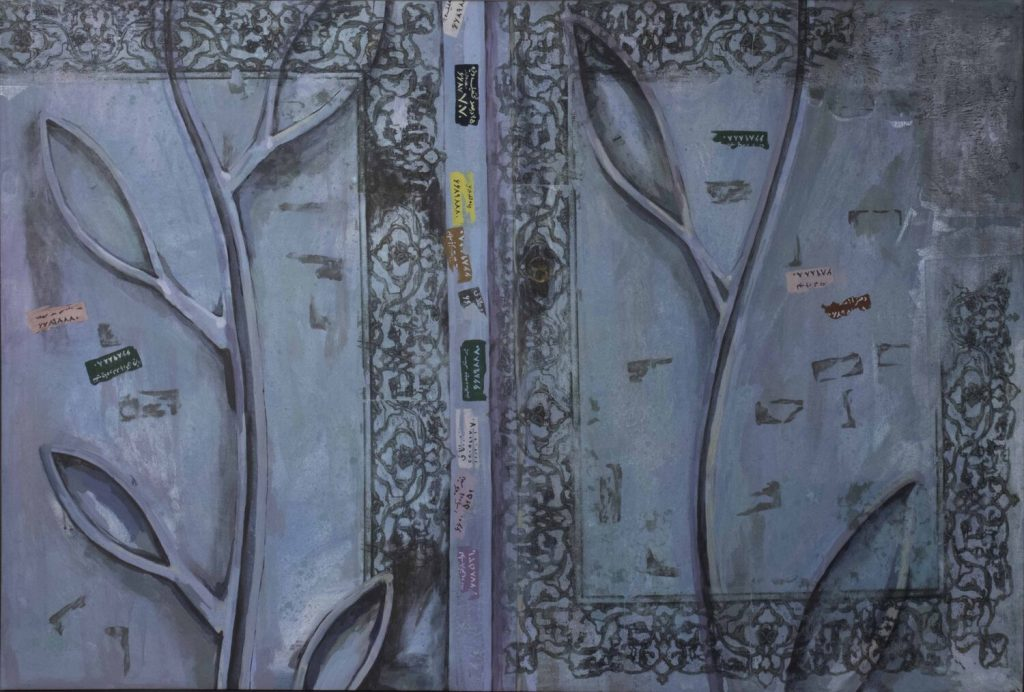 Painting by Shahrbanoo Hamzeh. Abstract piece that reflects the common type of door in Iran.