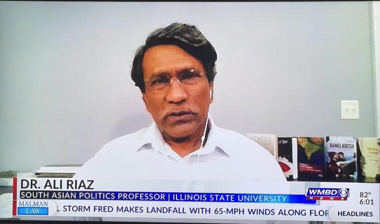 Professor Ali Riaz