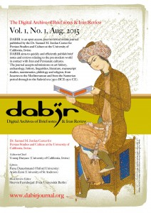 DABIR Vol.1, No.1