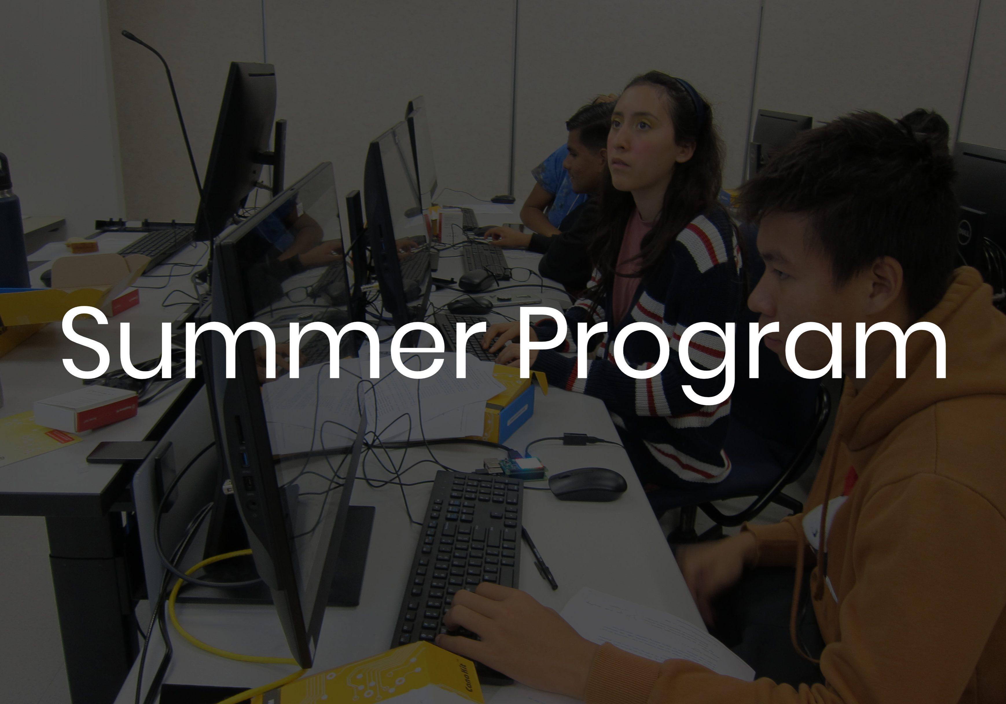 summer_program_new