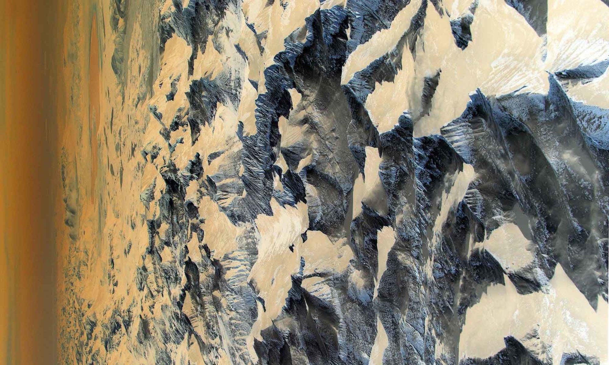 cropped-1200px-Sierra_Nevada_aerial
