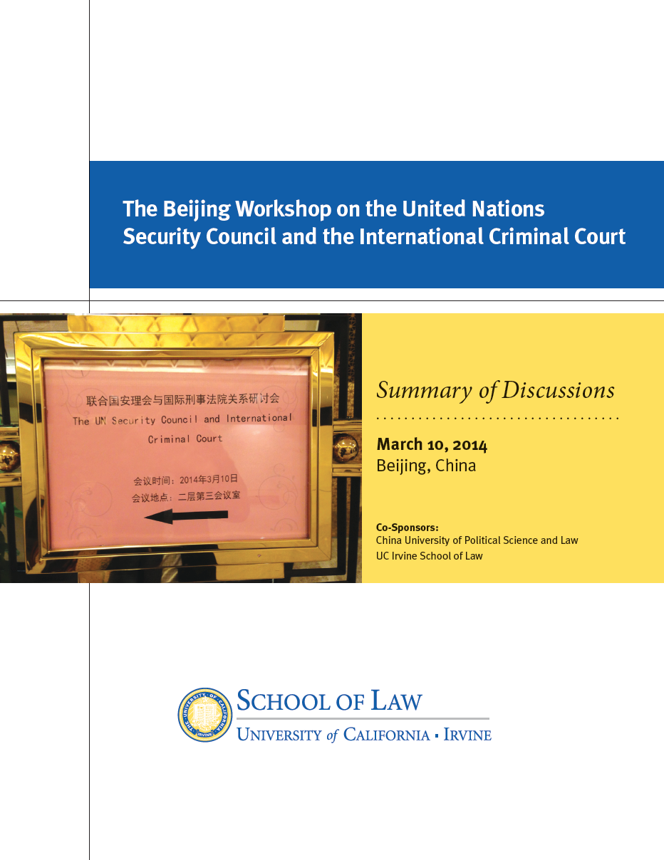 The Beijing Workshop | The Council and the Court