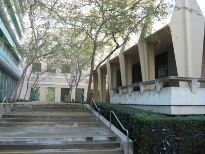 Howard Schneiderman Lecture Hall - Exterior