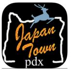 Japantown PDX