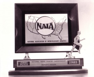 1985 NAIA Women's Cross Country Trophy (original in University Museum; click to enlarge photo)